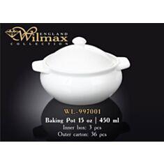 Горшок для запекания Wilmax 997001 - фото