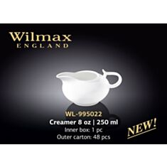 Молочник Wilmax 995022 250 мл