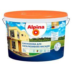 Фарба силіконова Alpina для ексклюзивних фасадів В1 10 л білий