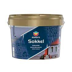 Фасадна фарба акрилова Eskaro Sokkel для цоколя 2,85 л білий