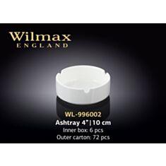 Попільниця Wilmax 996002 10см - фото