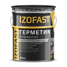 Мастика гермабутил Izofast 20 кг - фото