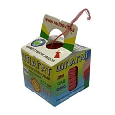 Шпагат пакувальний Радосвіт 200 м - фото