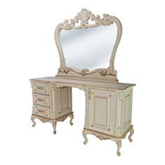 Туалетний столик з дзеркалом Афродіта колір слонова кість патинований - фото