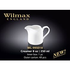 Молочник Wilmax 995018 250 мл