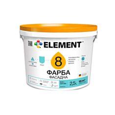Фасадна фарба Element 8 10 л білий