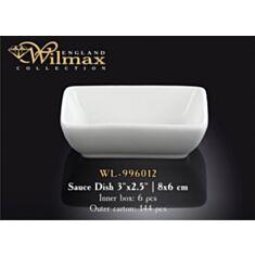 Ємність для соуса Wilmax 996012 8*6 см - фото