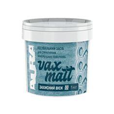 Захисний віск Aura Vax Matt 1 кг - фото