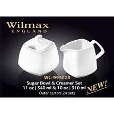 Набор сахарница и молочник Wilmax 995028