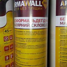 Склополотно ArmaWall pure 45г/м2 1*20м - фото