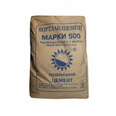 Цемент Подільський М-500 ПЦ ІІ / А-Ш 25кг сірий