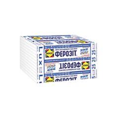 Пінопласт Ферозіт 25 Lux 1000*500*50 мм - фото