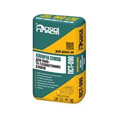 Клей для пено- газоблоков Полипласт ПСТ-090 25 кг - фото