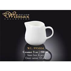 Молочник Wilmax 995004 150 мл - фото