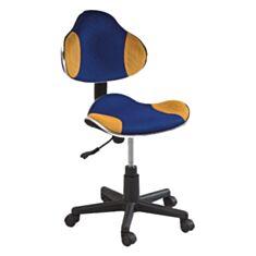 Офісне крісло Q-G2