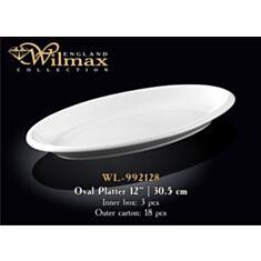 Блюдо овальное глубокое Wilmax 992128 30,5 см - фото