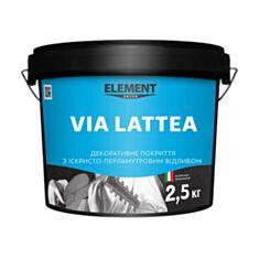 Декоративное покрытие Element Via Lattea Argento 2,5 кг - фото