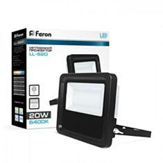 Прожектор Feron LED LL-620 20W 6400K 230V черный IP65