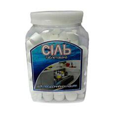 Соль для посудомоечных машин Мастерская воды  1 кг - фото