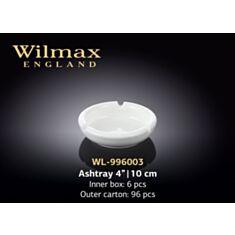 Пепельница Wilmax 996003 10см - фото