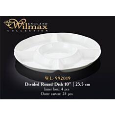 Менажниця кругла Wilmax 992019 25,5*25,5 см - фото