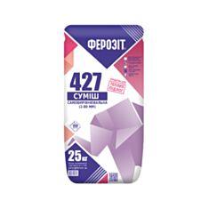 Самовыравнивающаяся смесь Ферозит 427 25 кг - фото